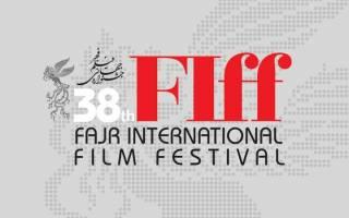 رقابت ۱۵ فیلم کوتاه و ۱۵ فیلم بلند در بخش سینمای سعادت جشنواره جهانی فجر