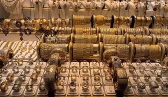 قیمت سکه، طلا و ارز ۱۴۰۰.۰۳.۱۰ / قیمتها دوباره پیشروی کرد