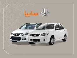 قیمت انواع خودروهای سایپا، پراید و تیبا چهارشنبه ۱۲ خرداد ۱۴۰۰