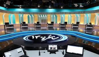 دومین مناظره انتخابات چه ساعتی برگزار میشود؟