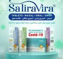 داروی گیاهی ایرانی برای پیشگیری، درمان و بهبود کرونا رونمایی شد