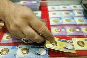 کاهش قیمت طلا و سکه در بازار | جدیدترین نرخ طلا و سکه در ۲۲ خرداد ۱۴۰۰
