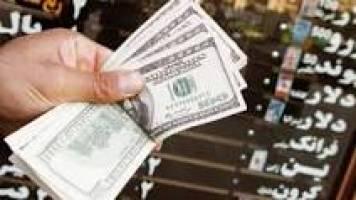 قیمت دلار و یورو در صرافی ملی یکشنبه ۲۳ خرداد 1400