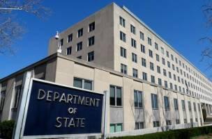 آمریکا می گوید به دنبال پیشرفت معنادار در تازهترین دور مذاکرات وین است