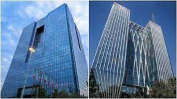 تاثیر تغییر رییس کل بانک مرکزی بر بازار سرمایه
