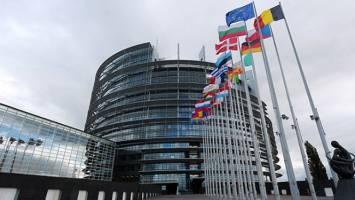 ظرفیت همکاری انرژی با اتحادیه اروپا برای شرکتهای کوچک و متوسط