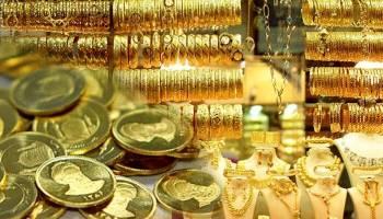 بازار آرام طلا و سکه | جدیدترین نرخ طلا و سکه در ۱۳ تیر ۱۴۰۰