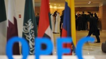 ورود قیمت سبد نفتی اوپک به کانال ۷۵ دلار