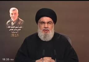 سیدحسن نصرالله: دومین کشتی سوخت تا چند روز دیگر از ایران به مقصد لبنان حرکت خواهد کرد