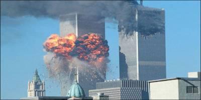 واکنش عربستان در باره انتشار اسناد محرمانه حادثه ۱۱ سپتامبر