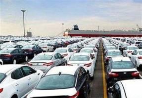 ایزدخواه تشریح کرد: شرایط مجلس برای واردات خودروهای خارجی