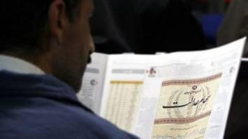 وضعیت جاماندگان سهام عدالت تعیین تکلیف میشود