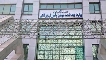 واردات میز تلویزیون توسط وزارت بهداشت
