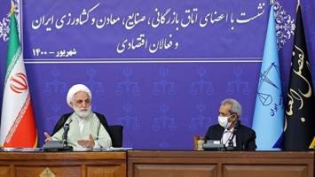 دستگاه قضا پیگیر تشکیل کمیته مشترک با اتاق ایران است