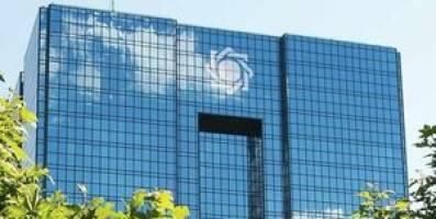 بانکها درخواستی برای توافق بازخرید معکوس ارسال نکردند