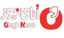 رونق تجارت «سرپایی» در بازار تهران