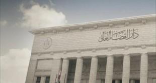 محاکمه 16 مصری به اتهام عضویت در داعش