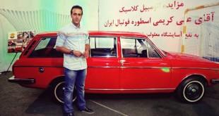 مراسم فروش «پیکان گوجه ای» علی کریمی به نفع معلولان خیریه فیاض + تصاویر