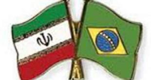 هیات اقتصادی برزیل فردا وارد تهران میشود