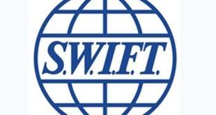 سوئیفت: تحریم همه بانکهای ایرانی لغو نمیشود