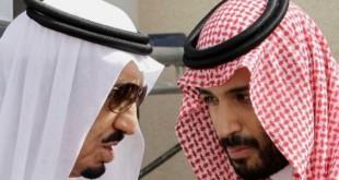 یا محمد یا پادشاهی
