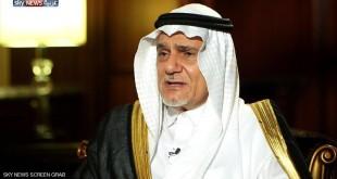 رئیس سابق سازمان اطلاعات عربستان هم برای یمنیها شرط گذاشت