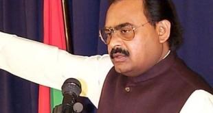 رهبر «جنبش متحده قومی» پاکستان به ۸۱ سال حبس محکوم شد