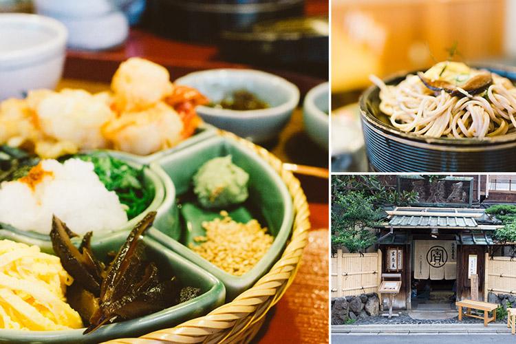 honke-owariya-kyoto