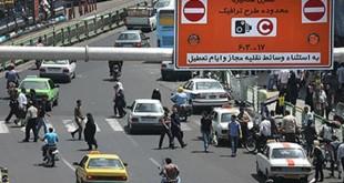 آغاز ثبت نام طرح ترافیک سال ۹۵ از دی ماه