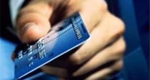 جزئیات خرید کالاهای ایرانی با کارت اعتباری